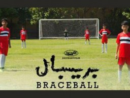 'Braceball' to take part in Ramsgate Intl. Filmfest.