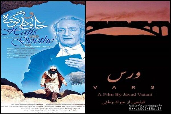 Two Iranian docs win at US' TAC film festival
