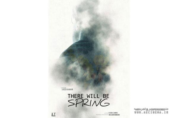 'There Will Be Spring' to take part in three intl. film festivals