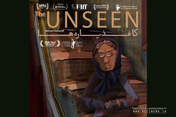 'The Unseen' to go on screen at Krakow Film Festival