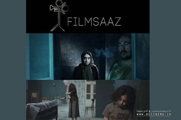 India's FILMSAAZ to host two Iranian titles