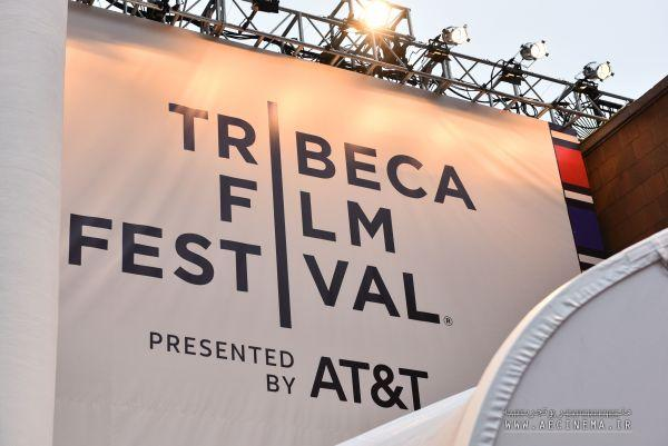 Tribeca Enterprises Sets Drive-in Theater Series for This Summer