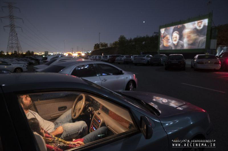 Tehran Parking Lot Turns Into a Drive-In Theater, Lifting Iran's 41-Year-Old Ban