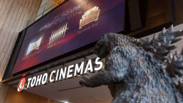 Japan's Movie Theaters Begin Cautious Reopening