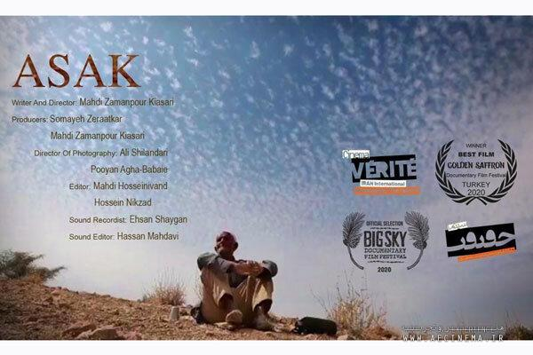 'Asak' to vie at Intl. Festival of Ethnological Film in Belgrade