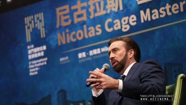 Macao Film Festival On Track for 2020 Edition in December