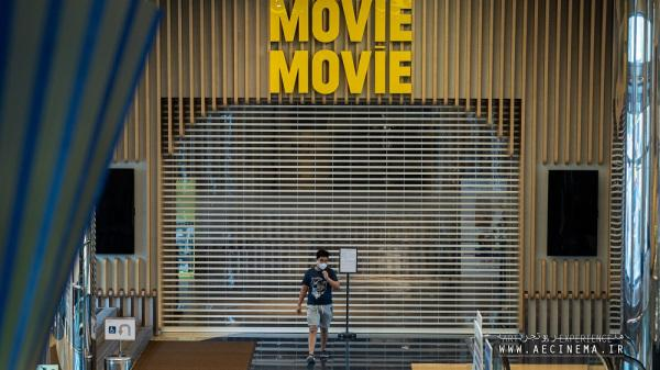 Beijing Cinemas Ordered To Remain Shut As New COVID-19 Cases Emerge