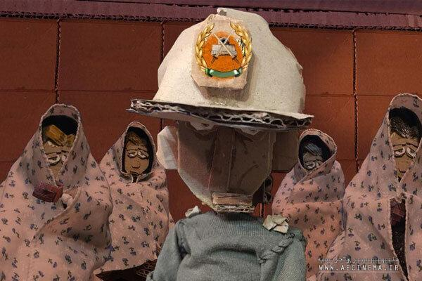 Iranian animation 'The Unseen' to vie at Romanian festival