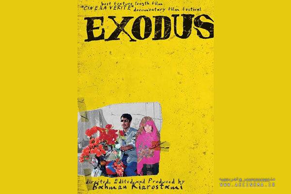 'Exodus' to participate at Intl. Human Rights FilmFest.