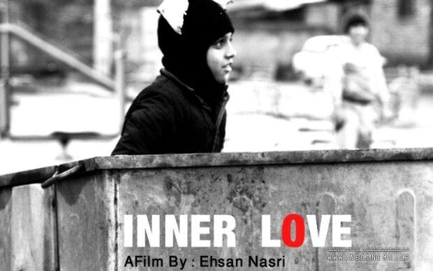'Inner Love' goes to Italian film festival's final