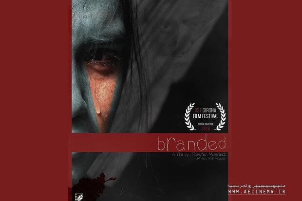 'Branded' to go on screen at Girona Film Festival in Spain