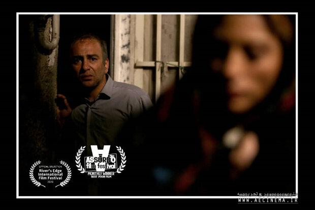 "Iranian ""Haunt"" shines at Assurdo Filmfest in Italy"