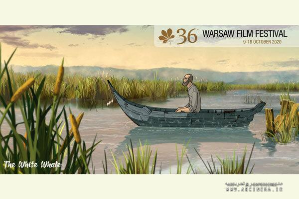 'White Whale' to go on screen in Polish festival