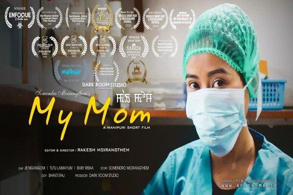 Indian film 'My Mom' takes part in Resistance Intl. FilmFest.