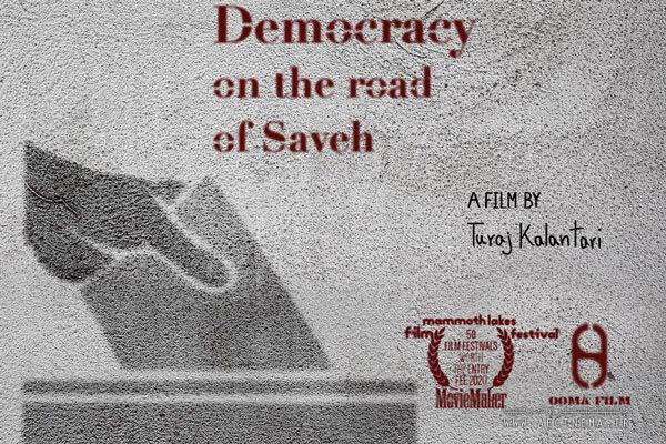 Iranian documentary honored at US MLFF