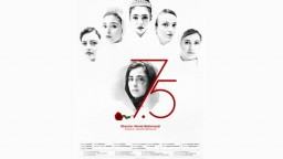 '7.5' to vie at Barcelona Asian Film Festival