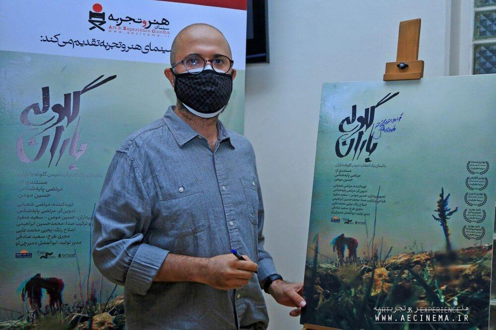 Doc on pitched battle with ISIS in Syria comes to Iranian art houses