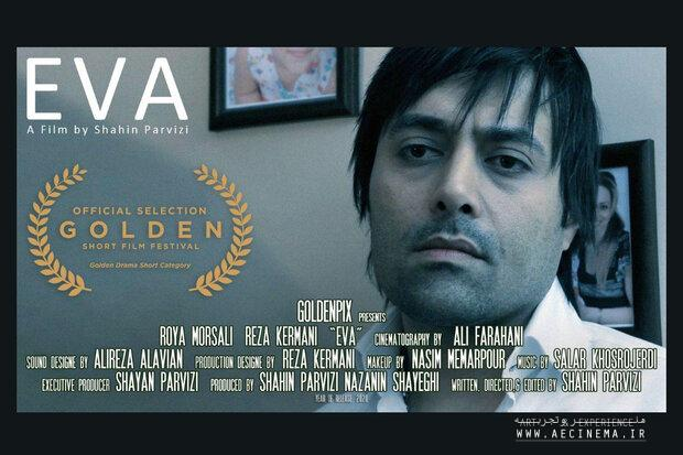 'Eva' to take part at Golden Short Film Festival in Italy