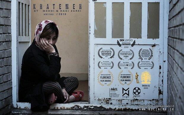 'Khatemeh' goes to Herat Intl. Women's Film Festival
