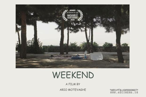 Iranian short film 'Weekend' wins at 3 intl. film festivals