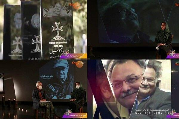 """""""Night of Zaven"""" virtually held on third day of 33rd ICFF"""