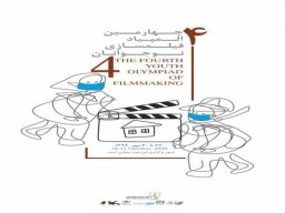 Mentors of 4th Filmmaking Olympiad for Youth talk on cinema
