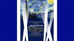 European Film Week to go online in Tehran