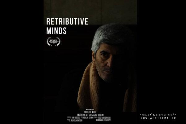 Iranian short film 'Retributive Minds' wins at NYC shorts