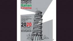 Online Italian film week will be held December 1st to 5th