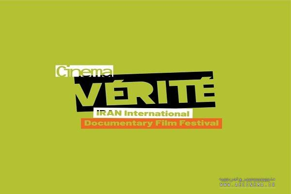 154 works submitted to Documentary section of Cinema Verite