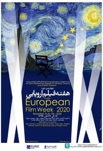 Fourth European Film Week