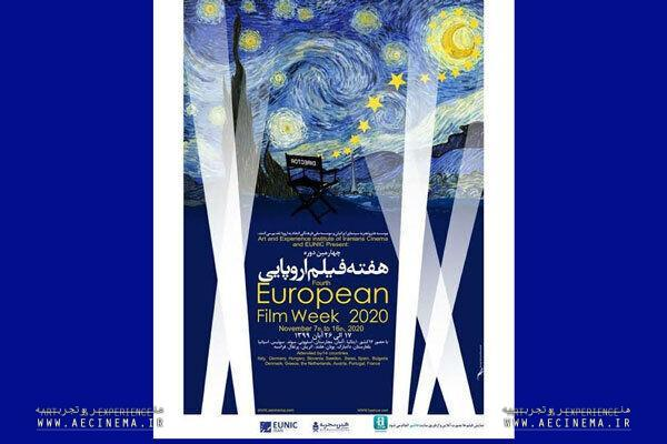 The program of filmmaking workshops for the fourth European Film Week has been announced