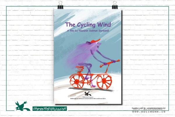 Italian Sardinia FilmFest to host Iranian 'The Cycling Wind'