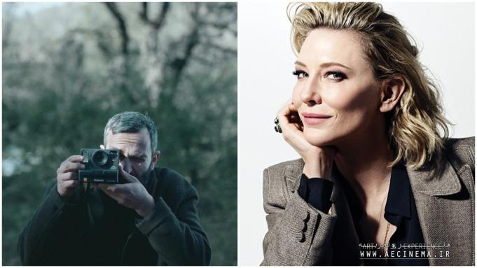 Cate Blanchett, Christos Nikou Discuss Greek Oscar Contender 'Apples' and Movie's Accidental Timeliness