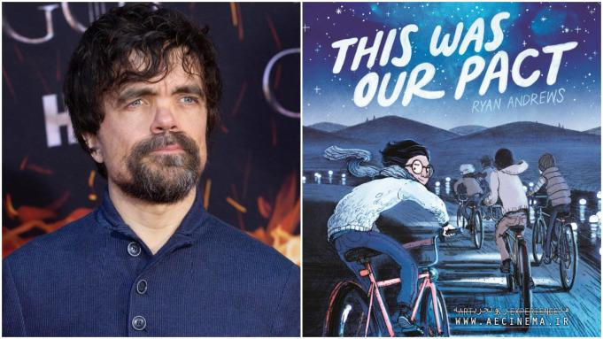 Peter Dinklage to Produce 'This Was Our Pact' and Voice Talking Bear in Animated Film