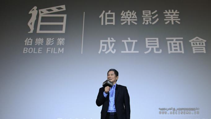 Taiwan Exhibitors Join Forces to Launch Bole Film Production Firm