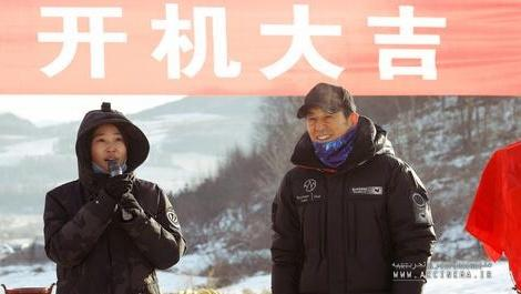 Zhang Yimou to Co-Direct Korean War Film With His Daughter, Eyes October Release