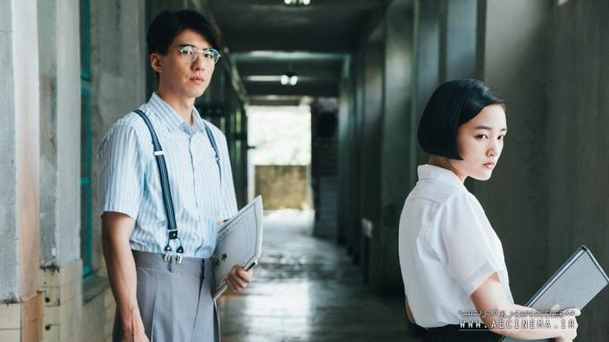 'Detention' Wins Top Awards at Taipei Film Festival
