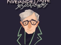 """Woody Allen's comedy play """"Riverside Drive"""" on stage at Tehran theater"""