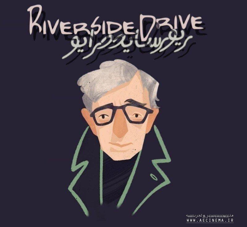 "Woody Allen's comedy play ""Riverside Drive"" on stage at Tehran theater"