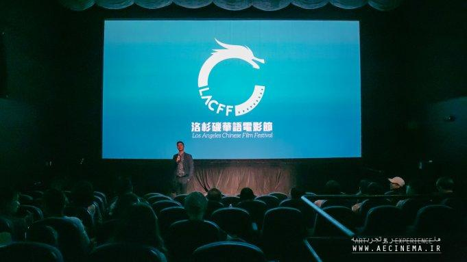 Los Angeles Chinese Film Festival NGO Changes Name as It Rethinks What It Means to Be 'Chinese'