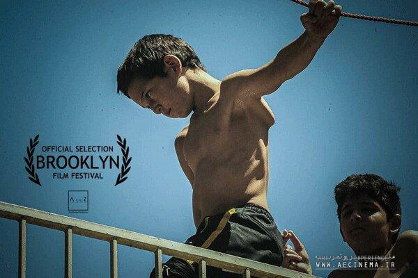 """""""The Tank"""" to vie at Brooklyn Film Festival in US"""