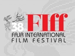 FIFF 2021 Movies in International Competition