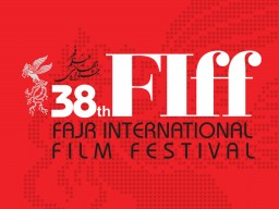 FIFF Announces Short Films in International Competition