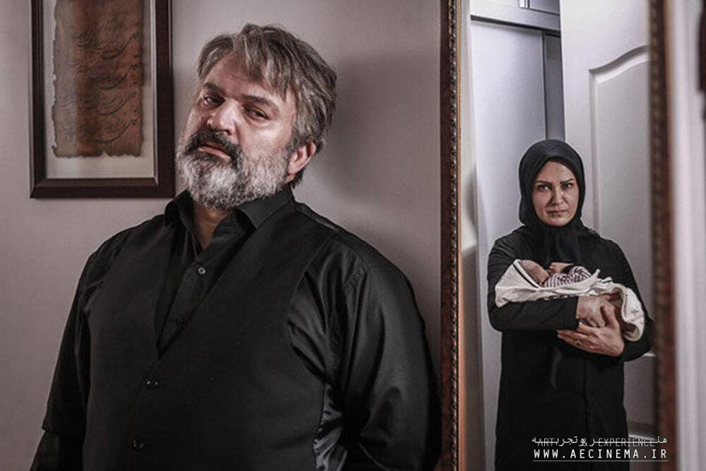 """Popular Iranian TV series """"The Father"""" dubbed for Indian viewers"""