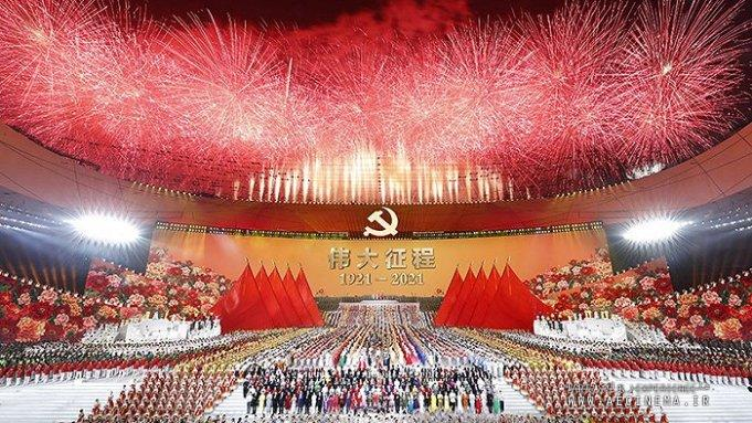 China's Entertainment Industry Bolsters Communist Party's 100th Anniversary Celebrations