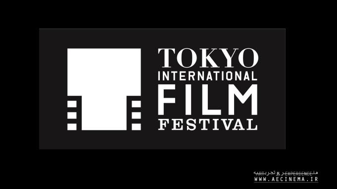 Tokyo Film Festival Launches New Talent Competition With Amazon Prime Video