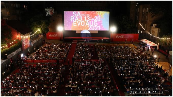 Sarajevo Film Festival Brings Buzz and Rising Talents Back to the Balkans' Biggest Industry Event