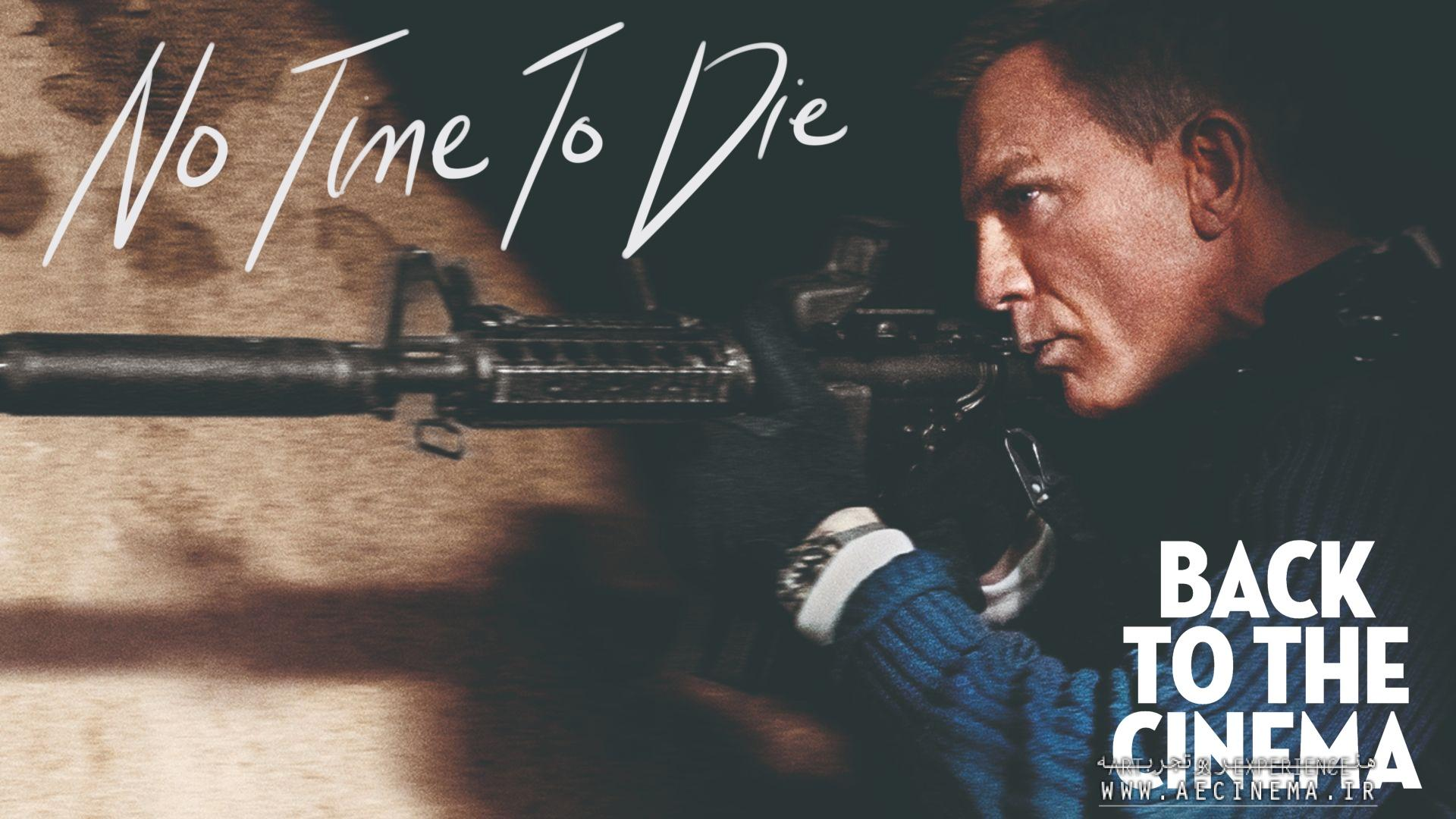 'No Time to Die' to Make First Festival Debut at Zurich
