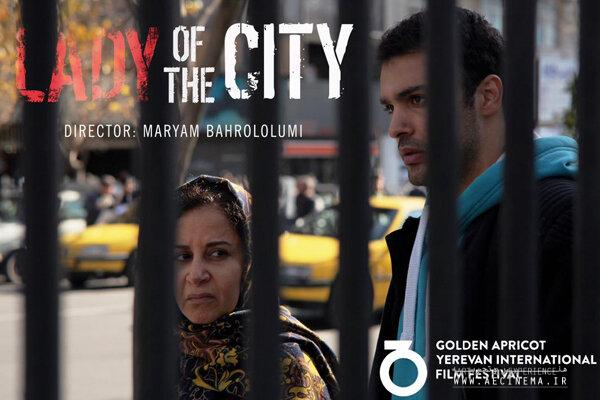 'Lady of the city' goes to Golden Apricot Yerevan FilmFest.